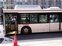 メトロリンクバス.jpg