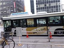 メトロリンクバス大.jpg