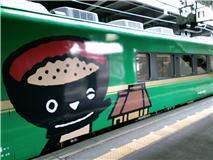 三陸トレイン3.jpg