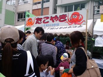 タコヤキ行列2.jpg