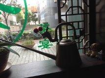 2013.9.26茶房.jpg