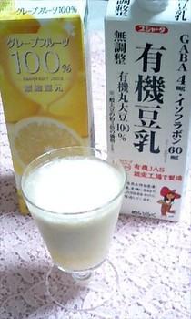 豆乳グレープ.jpg